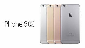 iPhone 6s (Konzept)