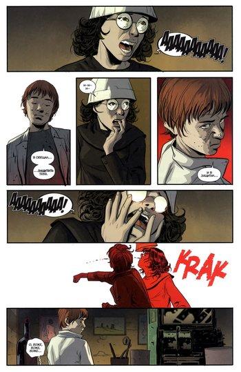 giga-pow-red-skull_00