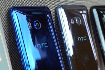 HTC U11: Rückseiten