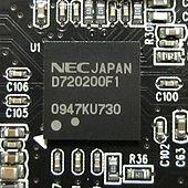 """Nec bringt ein 7"""" Tablet im Netbookgewand"""