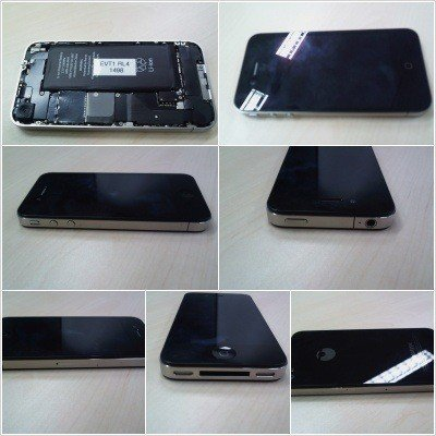 iPhone 4G Spypic