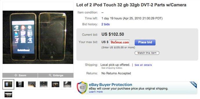 iPod touch sollte eine Kamera erhalten