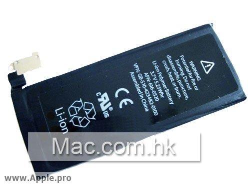 iPhone 4G: bessere Batterie sorgt für längere Betriebszeit