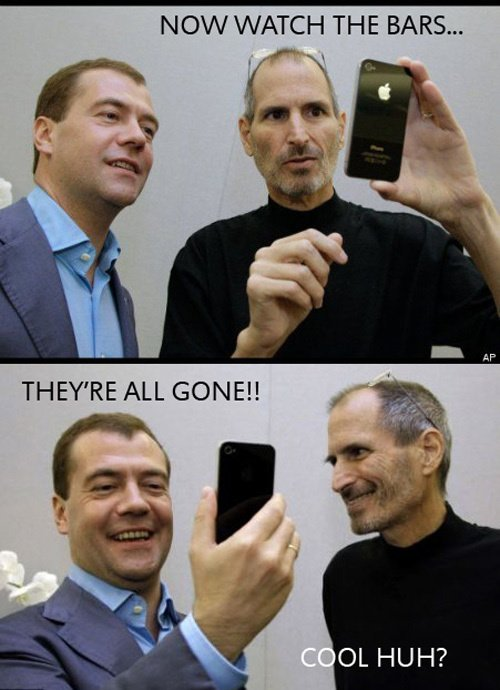 "Steve Jobs: ""There are no reception issues. Stay Tuned."""