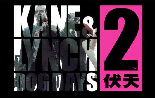 Kane &amp&#x3B; Lynch 2 - Demo zum Download erschienen