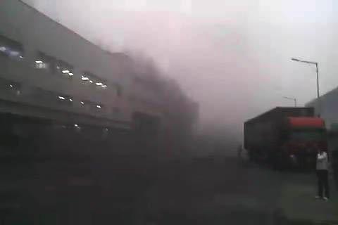 Foxconn Explosion