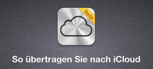 iCloud Transfer