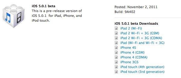 iOS 5.0.1: Apple veröffentlicht Beta-Firmware für Entwickler