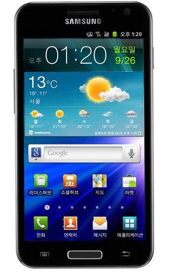 Samsung Galaxy S2 HD LTE vorgestellt