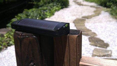 Nokia solarfunktion 2