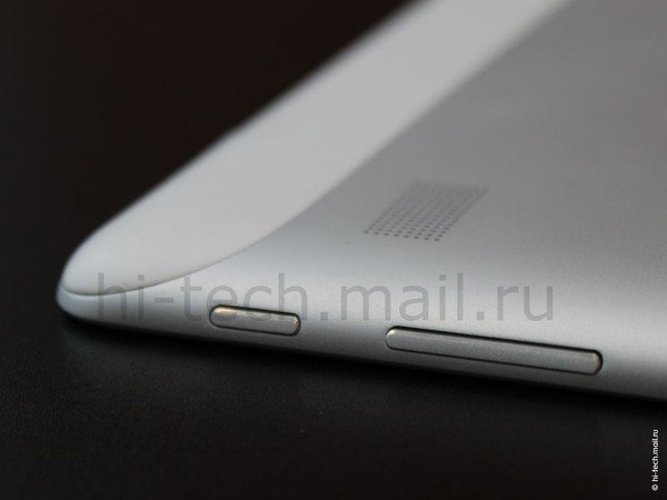 Huawei MediaPad 10 FHD soll auf dem MWC vorgestellt werden