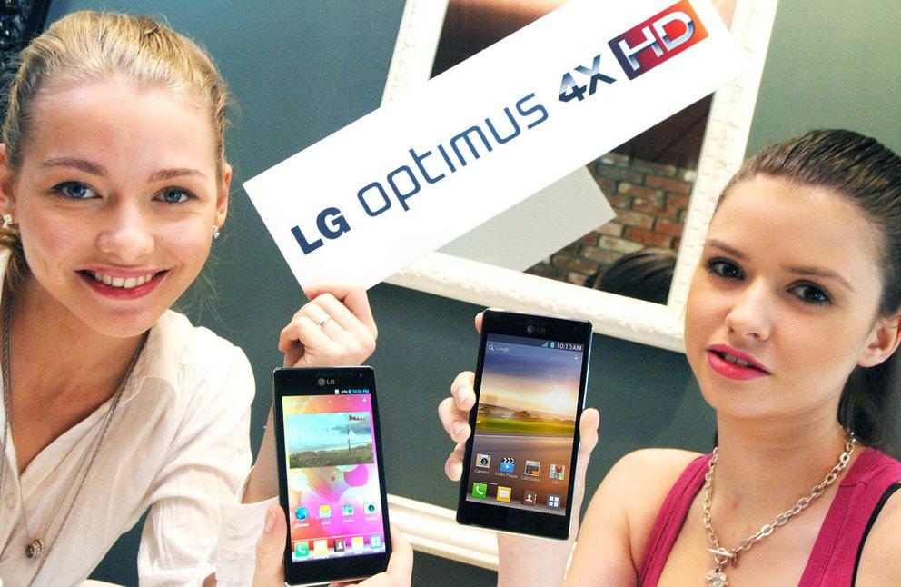 LG kündigt das Optimus 4X HD offiziell an