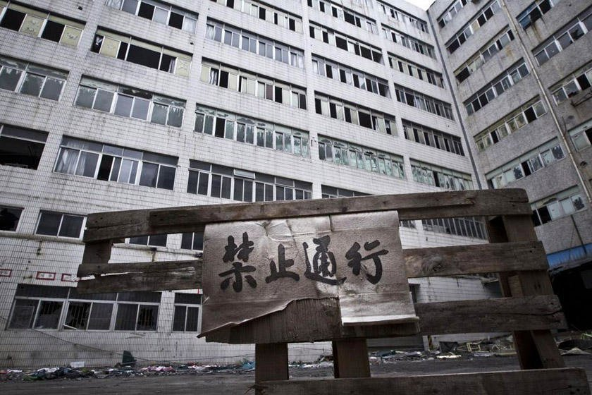 Kampf ums iPad: Chinesische Richter entscheiden für Apple
