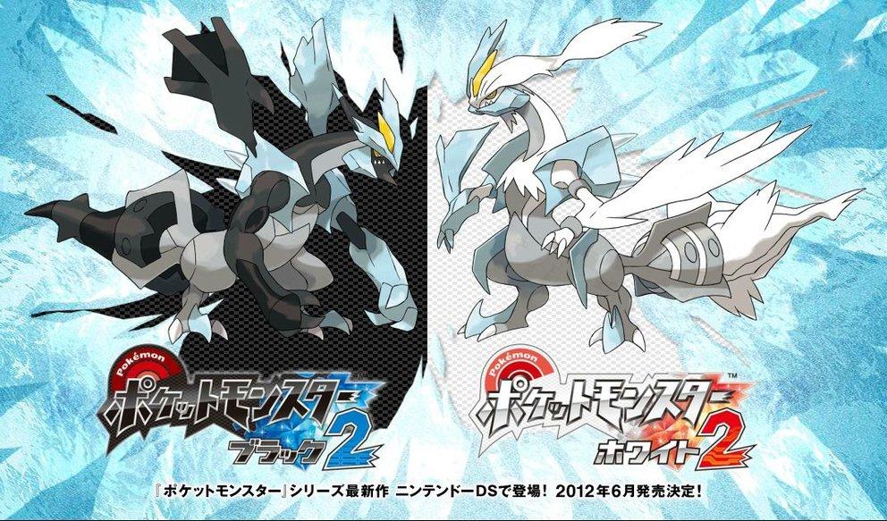 Pokémon Black & White 2: Die Jagd auf Pokémon geht weiter