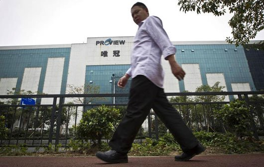 """Der Fall """"iPad"""": Apple verteidigt sich vor chinesischem Gericht"""