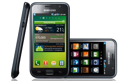 """Samsung Galaxy S: """"Value Pack"""" wird ausgeliefert"""
