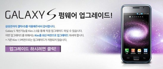 Samsung Galaxy S Value Pack