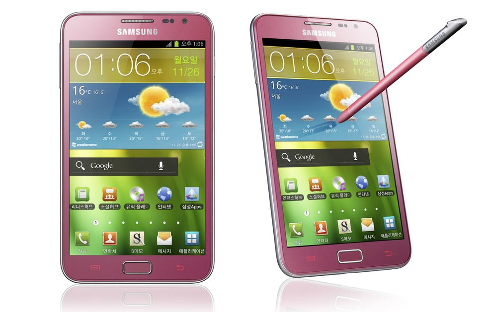 Samsung Galaxy Note in Pink