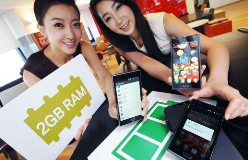 LG Optimus LTE 2 - Potentieller Samsung Galaxy S3-Killer