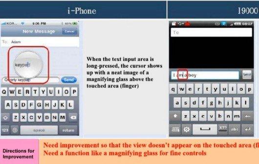 Das iPhone und Samsungs Kopierleitfaden