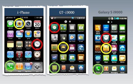 Apple gegen Samsung: Die Slideshow von Apples Schlussplädoyer