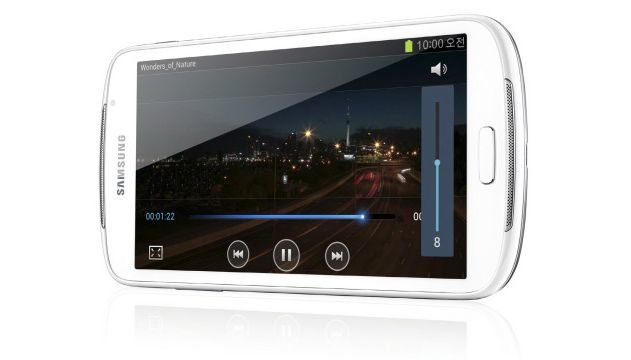 Samsung Galaxy Player 5.8: Der Gigant unter den MP3-Playern
