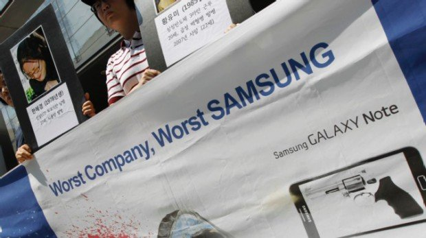 ZDF Frontal 21: Die andere Seite von Samsung