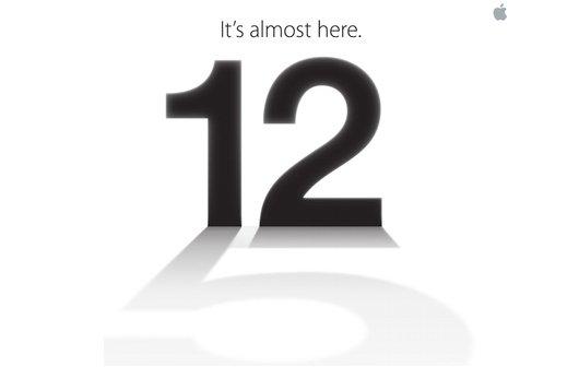 iPhone 5: Event am 12. September bestätigt