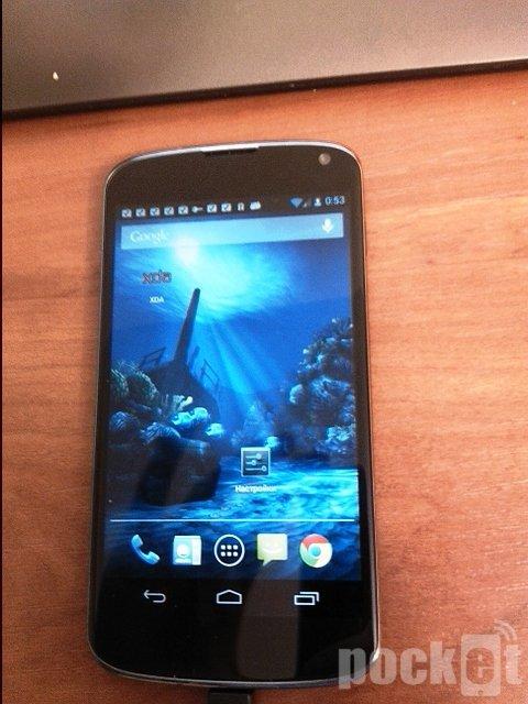 LG-Optimus-Nexus-E960