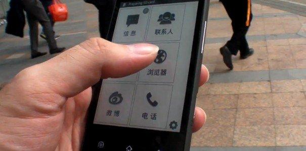 Onyx E-Ink Smartphone: Akkulaufzeit bis zu einem Monat