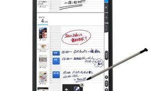 Sharp Aquos Pad SHT21 in Japan vorgestellt