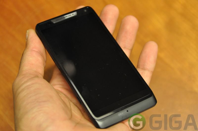 Motorola Razr i - Unboxing und kurzes Hands-On