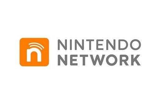 Wii U: Nintendo Network ID ist an die Konsole gebunden