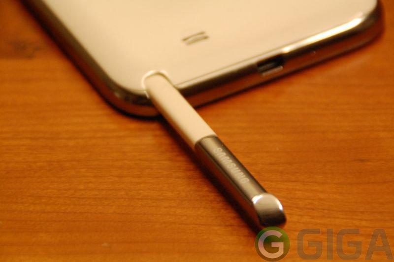 Galaxy Note 2 - S-Pen modifizieren