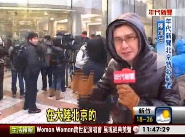 iPhone 5 startet in China und 32 weiteren Ländern
