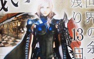 Lightning Returns - Final Fantasy 13: Lightnings neuer Look enthüllt