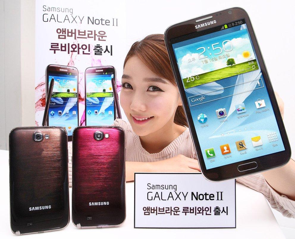 Galaxy Note 2 in neuen Farben: Bernsteinbraun und Rubinrot