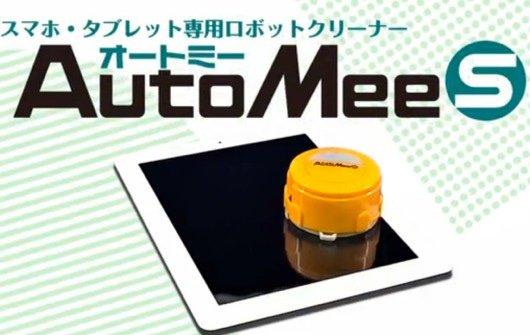 Betthupferl: AutoMee S, der Putzroboter für Tablets und Smartphones