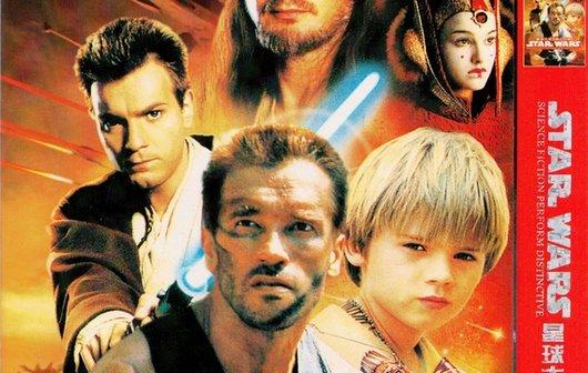 Star Wars mit Schwarzenegger? Indiana Jones gegen Sauron? 10 großartige chinesische Raubkopie-DVD-Cover