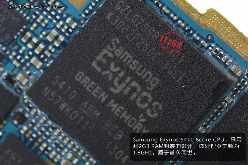 Samsung Galaxy S4 Dual-SIM Teardown - Alle China-Specs somit bekannt