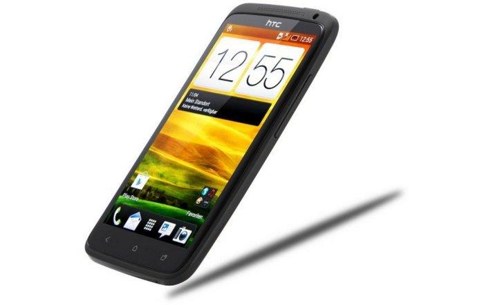 HTC One X Glamour Gray 16 GB für 319,00 Euro bei Getgoods