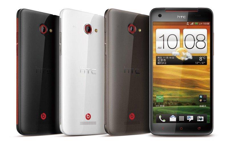 HTC: Firmware mit Android 4.2.2 und Sense 5.1 geleakt (Short News)