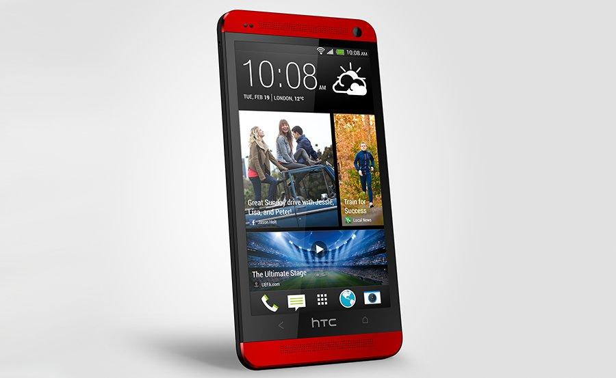 HTC One in Rot: Jetzt ganz offiziell