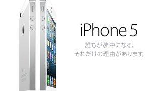 iPhone: Nicht mehr ganz so Big in Japan - Sony an der Spitze