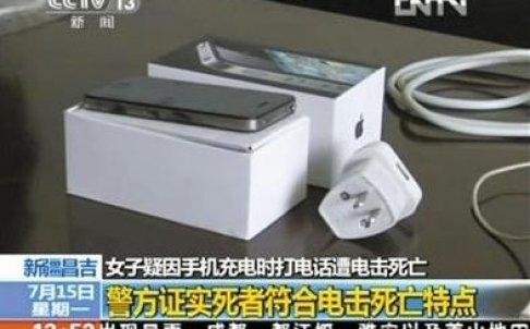 Stromschlag durch iPhone: Betroffene benutzten offenbar inoffizielle Ladegeräte