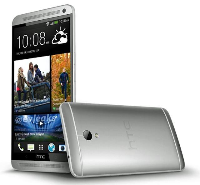 HTC One MAX - doch kein Fingerabdrucksensor?