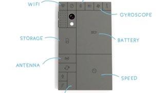 Phonebloks: Smartphone selbst zusammenstellen!