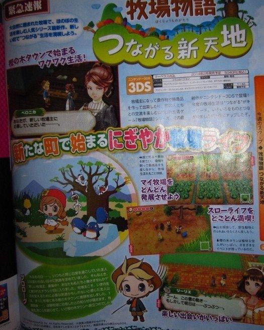 Harvest Moon: Neuer Teil ab Februar in Japan