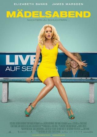 maedelsabend-poster