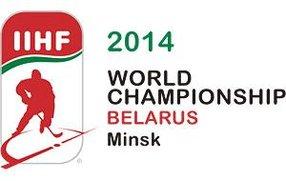 IIHF Eishockey WM 2014 im Live-Stream und TV sehen: Alle Deutschland-Spiele online